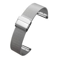 피닉스 시계줄 메탈 시계밴드 G578 매쉬밴드(22mm)