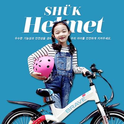 정품 슉헬멧 SHUK HELMET 어린이헬멧