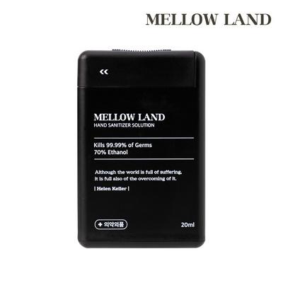 멜로우랜드 휴대용 손소독제 20ml 에탄올70 의약외품