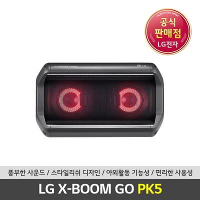 LG 엑스붐 고 PK5 블루투스스피커 메르디안시스템