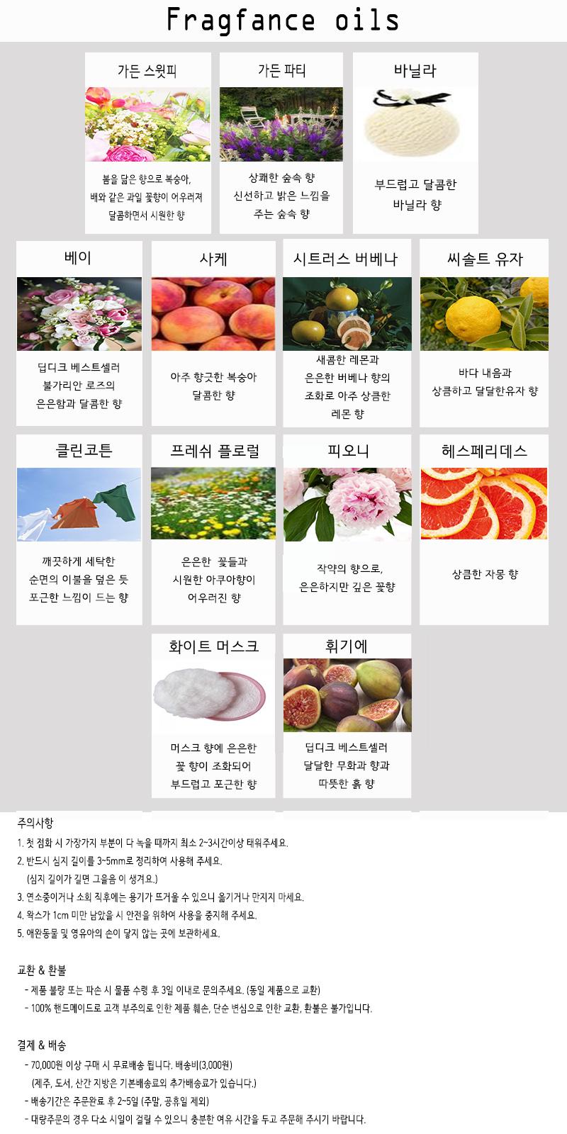 딸기캔들 200ml - 커밍캔들, 24,000원, 캔들, 아로마 캔들