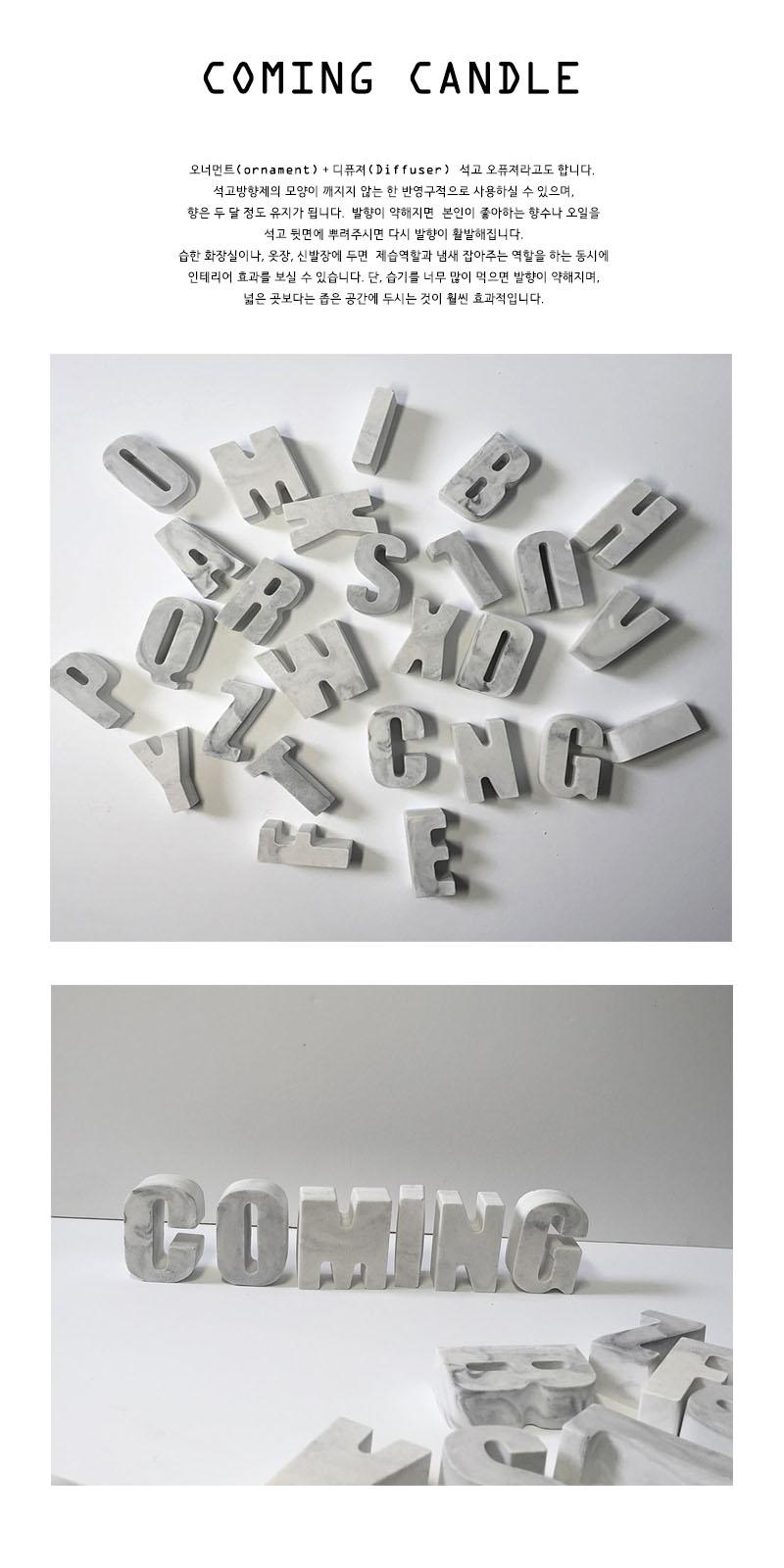 마블 이니셜 석고방향제 - 커밍캔들, 3,500원, 방향제, 석고방향제