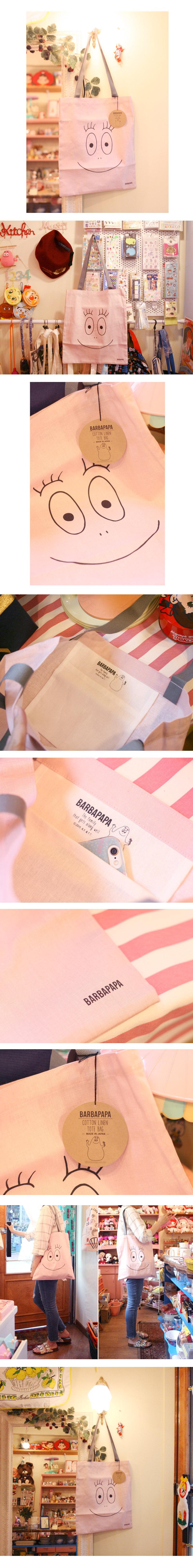 Barbapapa 바바파파 핑크 에코백27,000원-디저트신드롬패션잡화, 가방, 캔버스/에코백, 에코백바보사랑Barbapapa 바바파파 핑크 에코백27,000원-디저트신드롬패션잡화, 가방, 캔버스/에코백, 에코백바보사랑