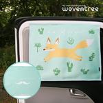 우븐트리 차량용 양면 자석 햇빛가리개 사막여우의 꿈