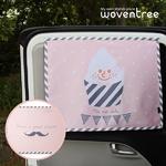 우븐트리 차량용 양면 자석 햇빛가리개 미스터 컵케이크