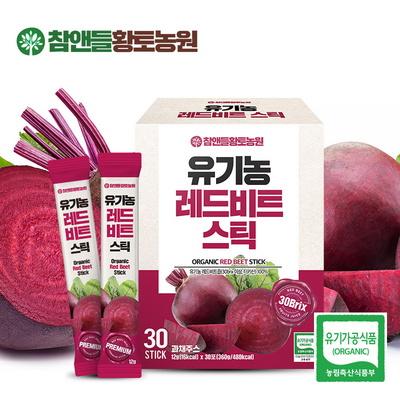 맛있는 유기농 레드비트스틱12gX30포