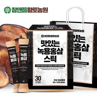 맛있는 녹용홍삼스틱12gX30포(쇼핑백증정)