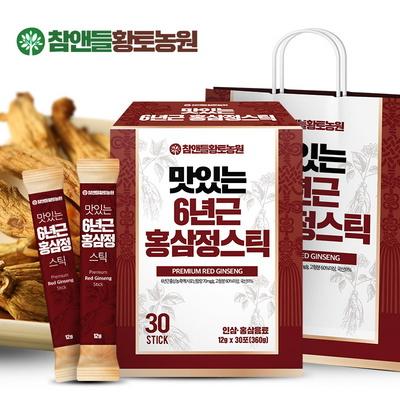 맛있는 홍삼스틱12gX30포(쇼핑백증정)