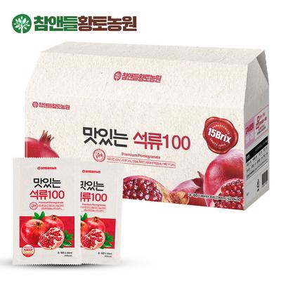 맛있는 석류100 건강즙
