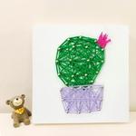꼬마 선인장2 스트링아트 만들기 패키지 DIY (EVA)