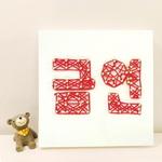 금연 스트링아트 만들기 패키지 DIY (EVA)