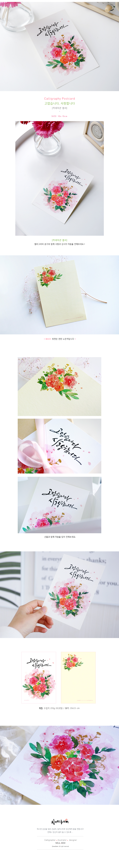 엽서- 카네이션 꽃 - 늘봄, 1,000원, 카드, 시즌/테마 카드