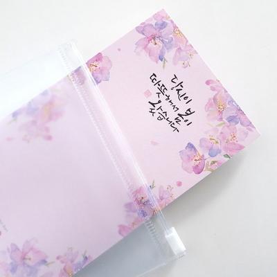 메모패드 (당신의 봄) 100p /지퍼백 보관 포장