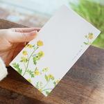 메모패드 (들꽃) 100p -지퍼백 보관 포장