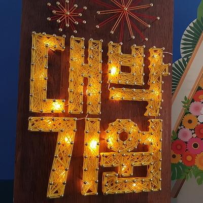 대박기원 스트링아트(우드 LED)