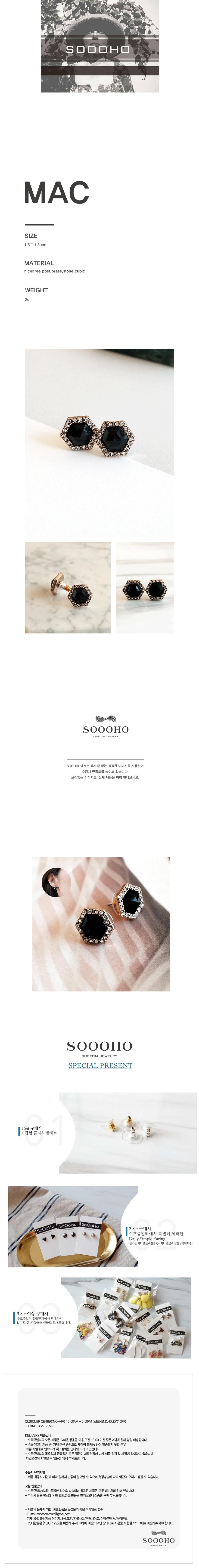 mac - 수호쥬얼리, 14,500원, 골드, 볼/미니귀걸이