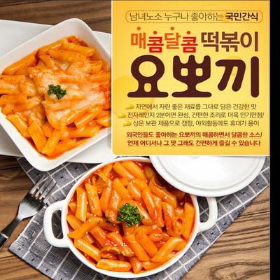 요뽀끼 매콤달콤한맛 컵떡볶이 4개