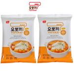 요뽀끼 치즈 떡볶이 2팩