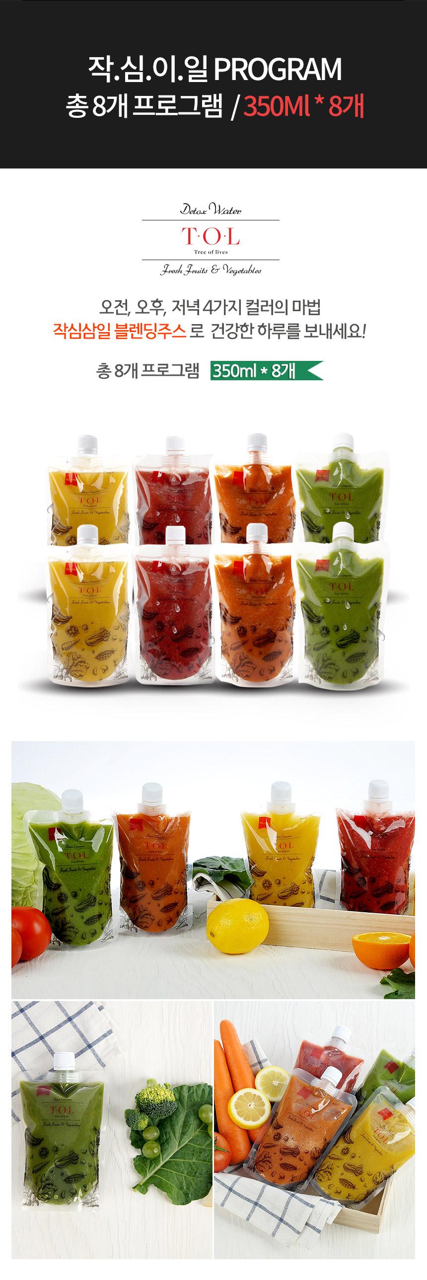 TOL-JUICE 작심이일 식생활개선 스무디(총8병) - 스무디, 27,000원, 다이어트식품, 다이어트보조식품