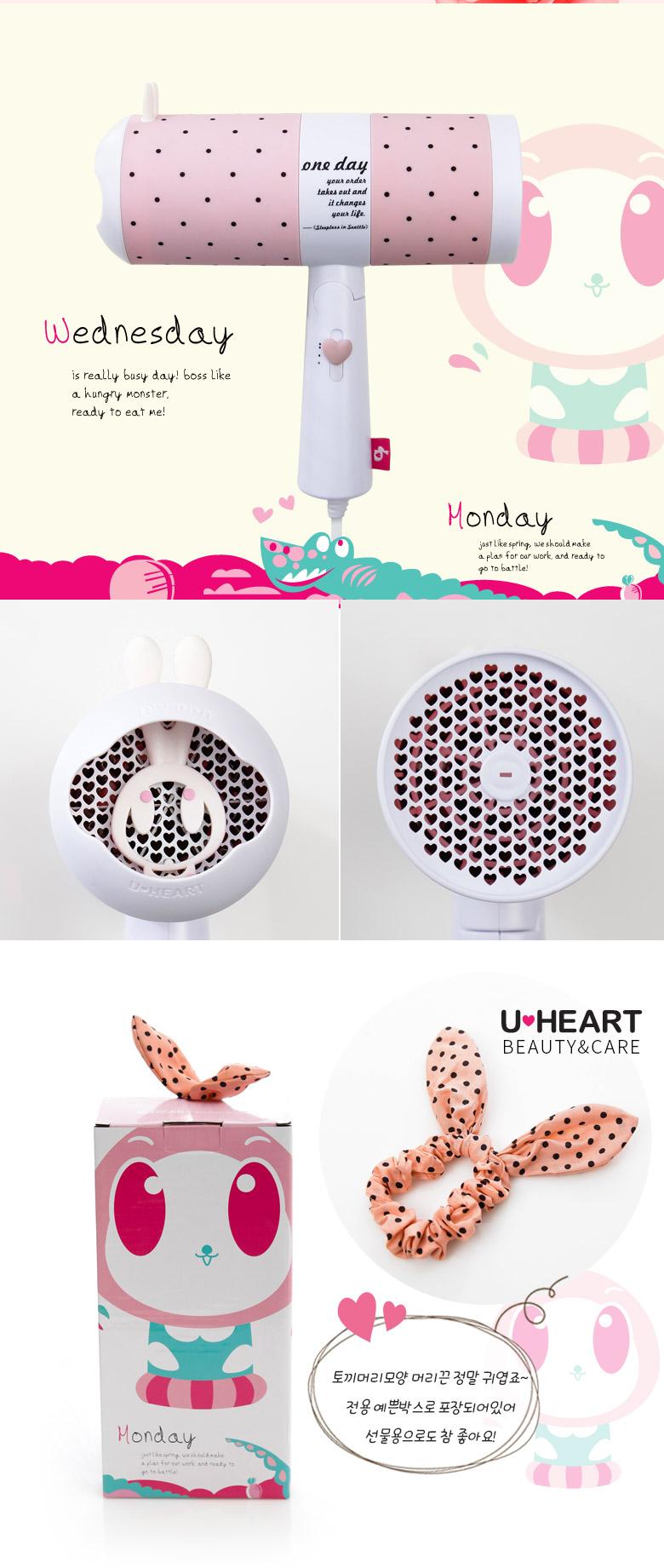 유하트 아로마 헤어드라이기-핑크 - 유하트, 19,800원, 헤어세팅, 미용기기