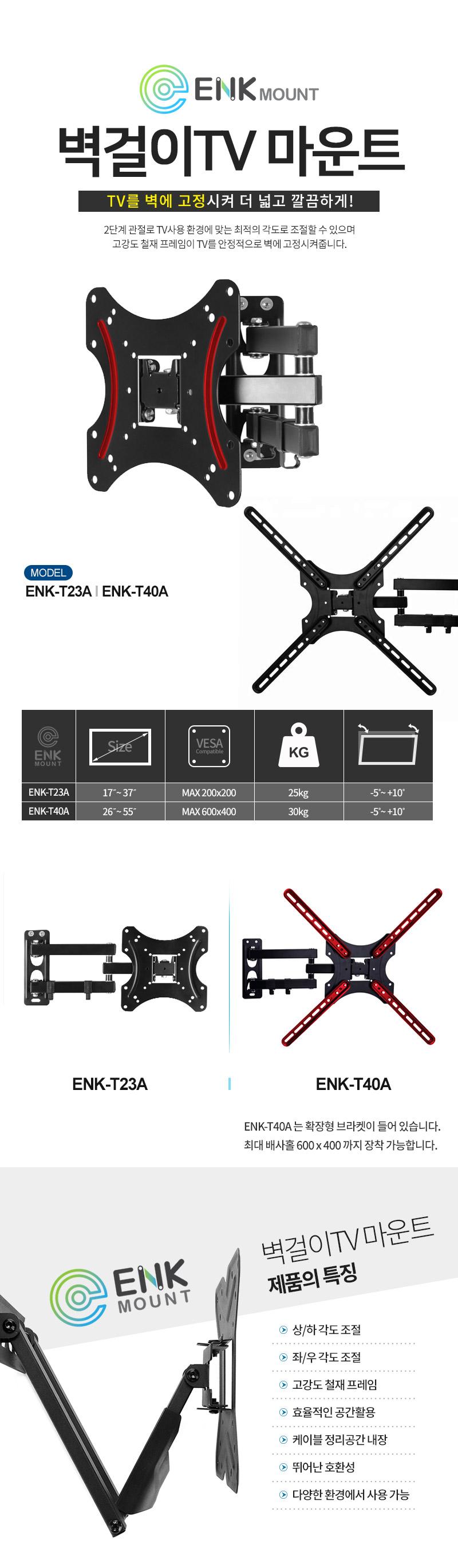 copy_ENK-T40A_01.jpg