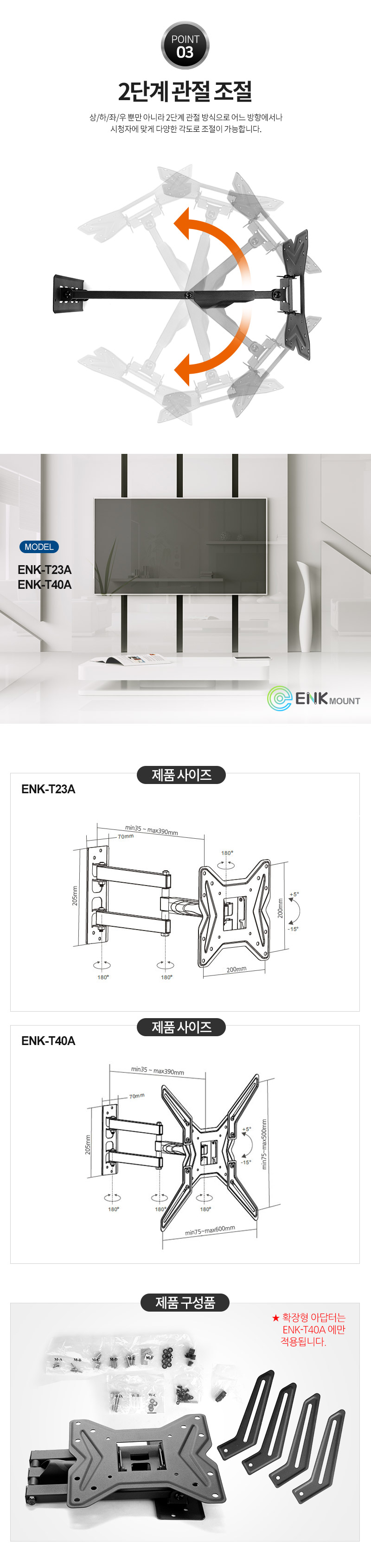 copy_ENK-T40A_03.jpg