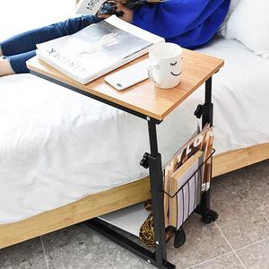 높이조절 이동식 사이드 테이블