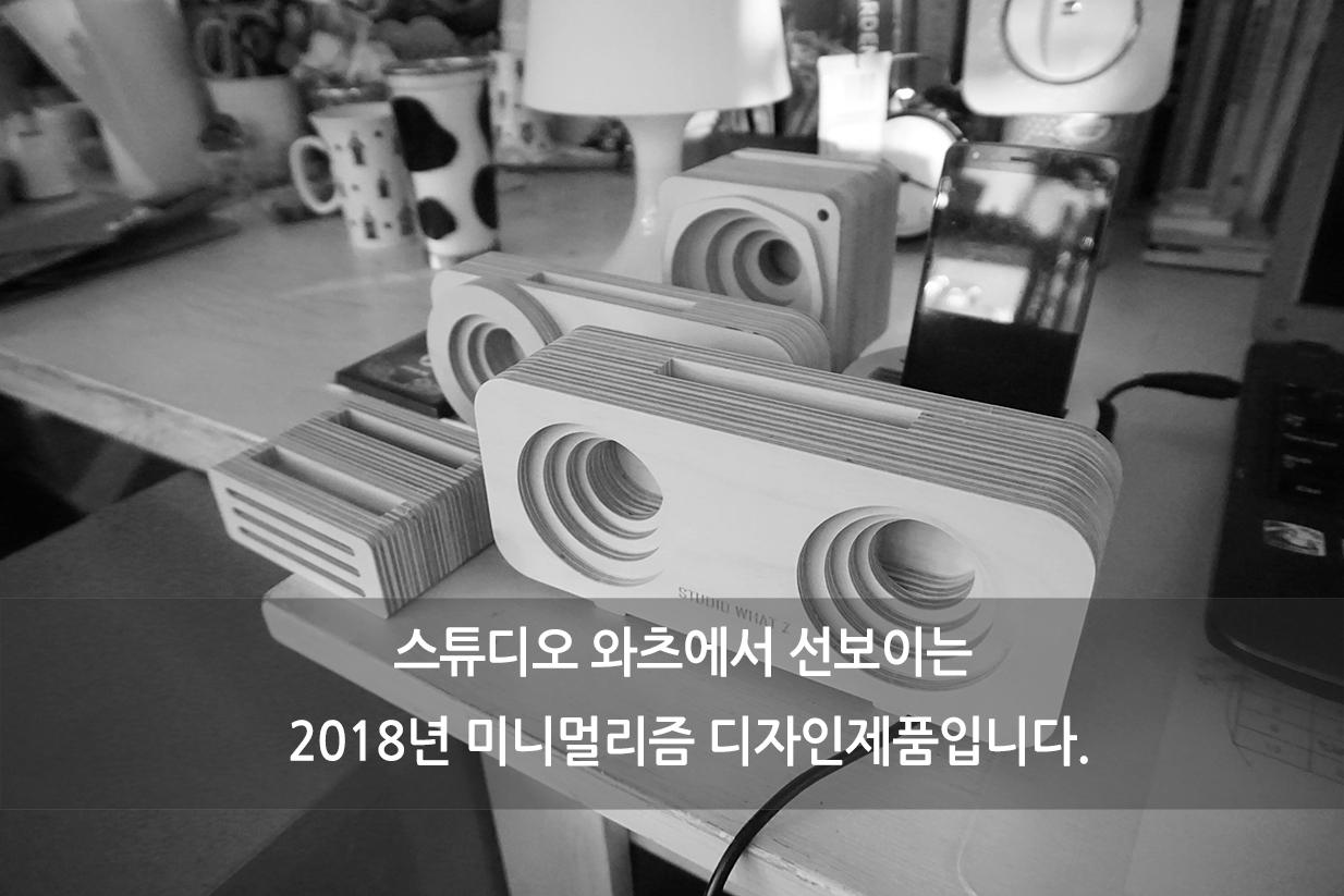 미니사각 자작나무 무전력 우드스피커 겸용 거치대 - 인터홈, 13,500원, 스피커, 일반스피커