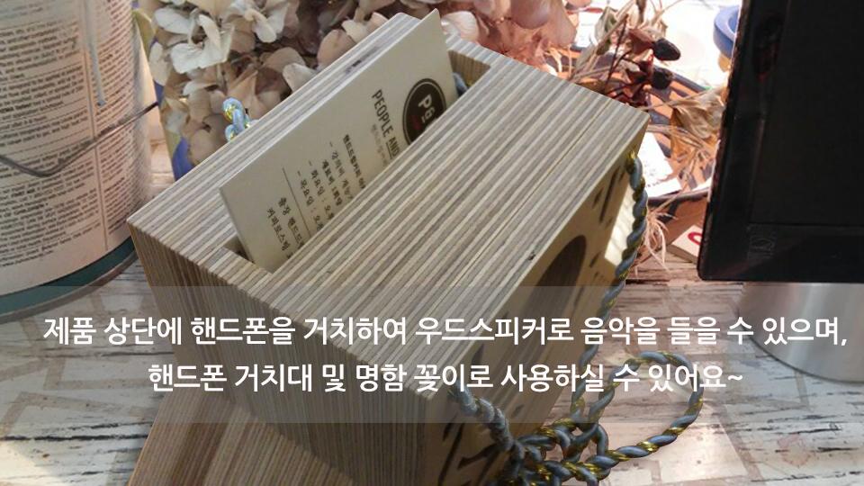 복주머니 모양 led조명 겸용 무전력스피커가 하나로 - 인터홈, 34,500원, 스피커, 일반스피커
