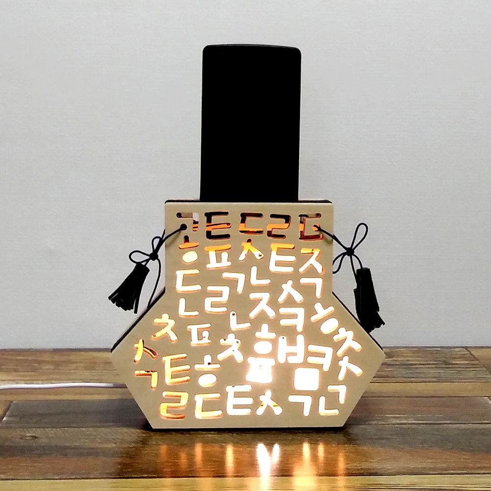 전통 복주머니 한글 자음 패턴 LED 우드 조명 - 인터홈, 52,000원, 리빙조명, 테이블조명