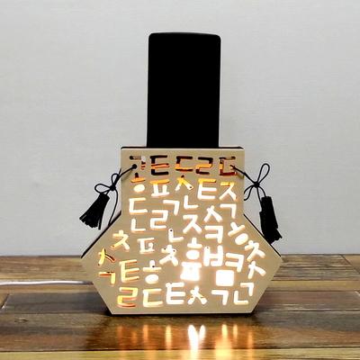전통 복주머니 한글 자음 패턴 LED 우드 조명