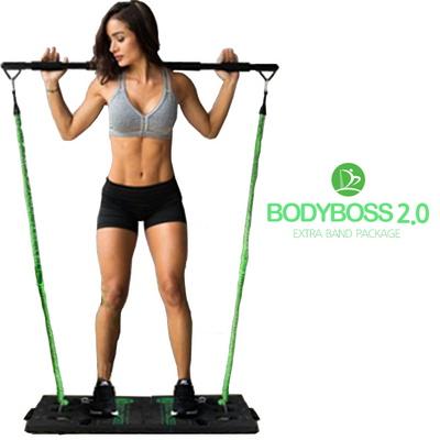 바디보스 2.0 bodyboss 남자 여자 홈트레이닝 홈트 헬스 밴드 기구