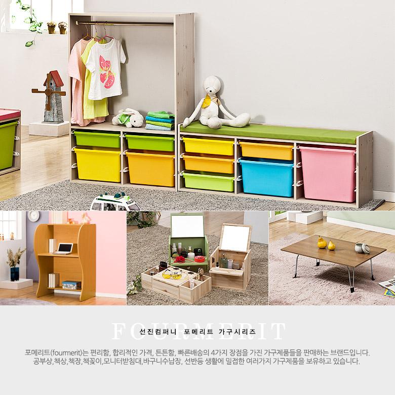 다용도상 대 - 포메리트, 29,700원, 식탁/의자, 밥상/다과상/좌식테이블
