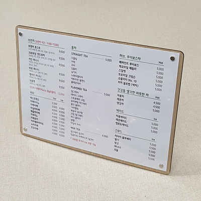 우드 A4꽂이 테이블메뉴판 카탈로그