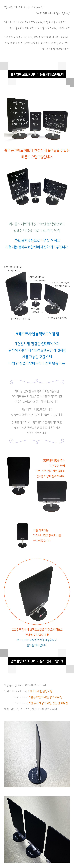 블랙흑칠판보드 라운드스탠드형 12x16.5(cm) - 엔메리엘, 8,900원, 문패/보드, 칠판보드