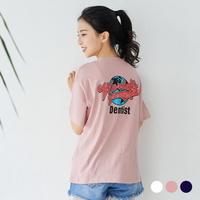 부루앤쥬디P2 월드 티셔츠 WGJF5TG002
