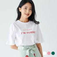 부루앤쥬디P2 쏘리 티셔츠 WGJE1TG014