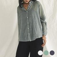 부루앤쥬디P2 롤업셔츠 티셔츠 WGJF5SH001