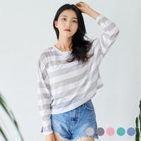 부루앤쥬디P2 비치 썸머 단가라 티셔츠 PIMXTS210