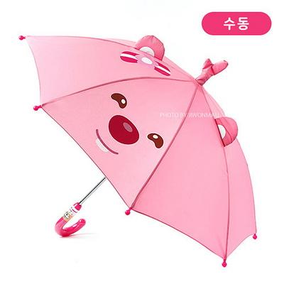 루피 40 입체 수동우산