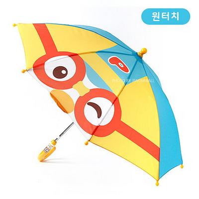 뽀로로 40 입체 자동우산