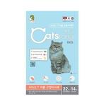 캐츠랑 고양이사료 어덜트 8kg