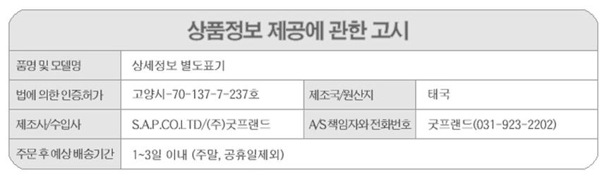 굿프랜드 참치 게살 85g - 굿프랜드, 1,000원, 간식/캣닢, 캔