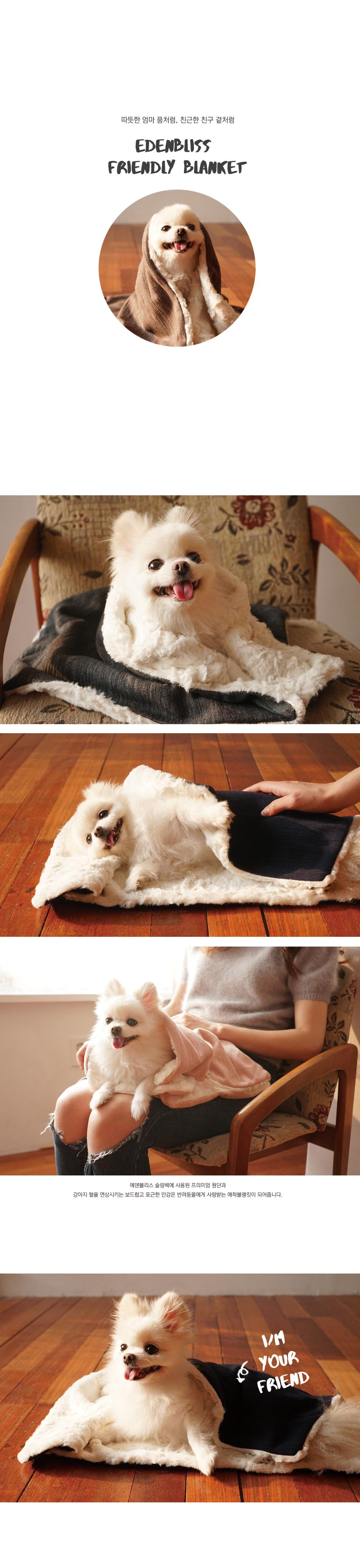 edenbliss 프렌들리 블랭킷 네이비-강아지 고양이 담요 이불 - 에덴블리스, 37,000원, 하우스/식기/실내용품, 방석/매트