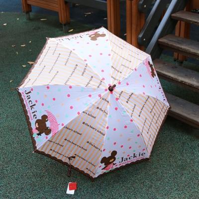 베어스쿨 재키 자동 장우산 (우산 도트)