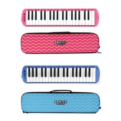 삼익악기 에바케이스 멜로디언 (2color)