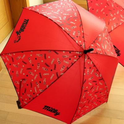후지야 페코짱 접이우산/장우산