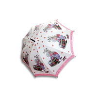 [ART]Hello RainCats 리틀엔젤2 자동 우산