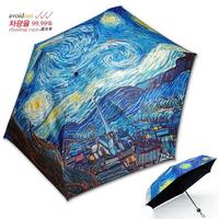 더운 날도 비오는 날도 우블리 우양산 !