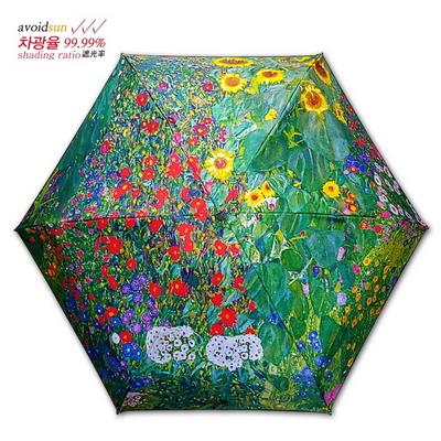 차광률99.9 암막명화5단미니양산-클림트-해바라기가 있는 정원